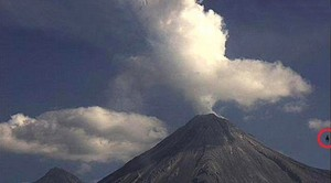 Horse-Shaped UFO Spotted By Erupting Volcano